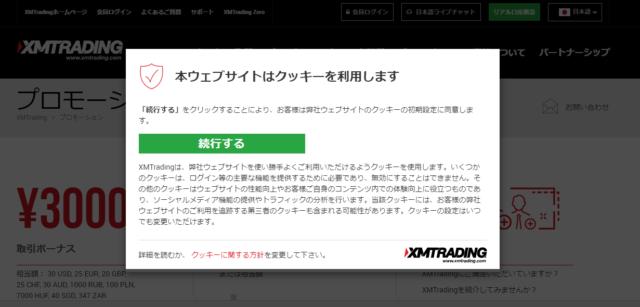 呪術廻戦 海賊版 まんが村 全巻無料 違法サイト hamiraw.com senmanga