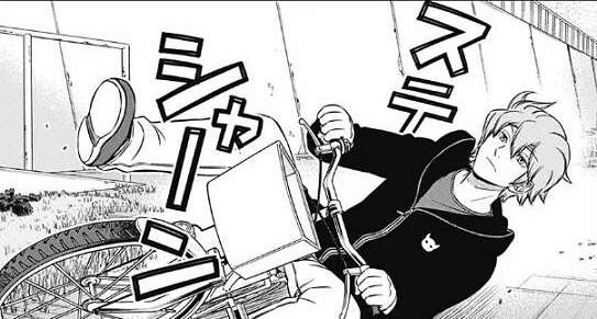 トリガー 188 ワールド 『ワールドトリガー』コミックス一覧 少年ジャンプ公式サイト