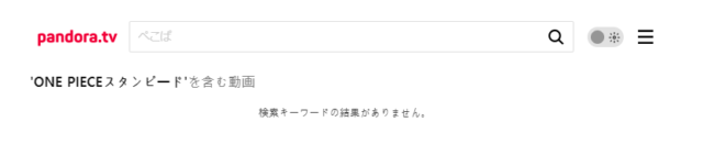 動画 ワンピース 9tsu スタンピード