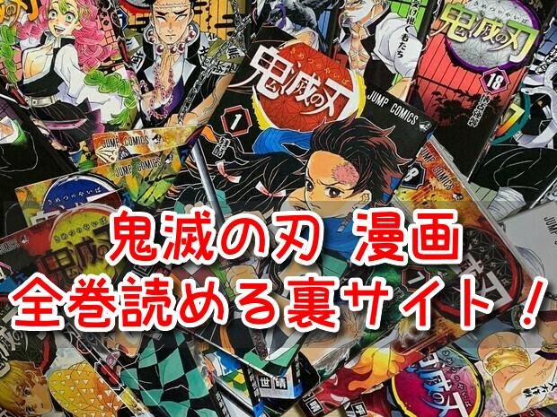 ワンピース club 漫画 村