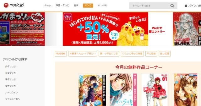ナルト 漫画 違法サイト 全巻無料 一巻 読み放題