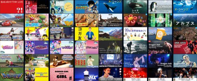 チェンソーマン 海賊版 全巻無料 漫画 サイト